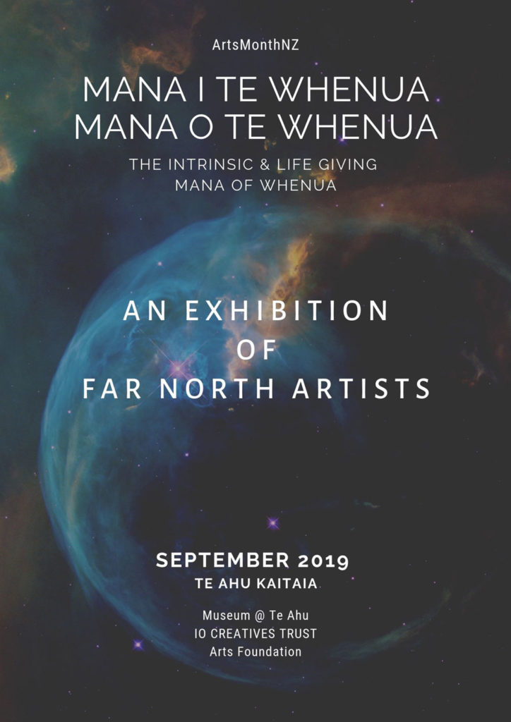 Te Ahu Exhibition